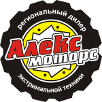 alex-motors-logo