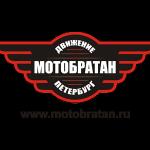 motobratan_logo_2011_ai10