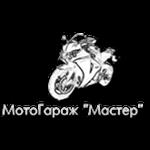 motogarag