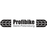 profibike-logo